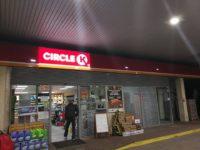 circlek-sklep1